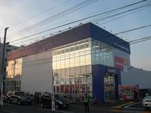 ノジマ小平店