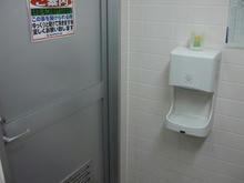 コジマNEW小平店トイレ