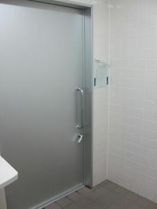 コジマNEW小平店多目的トイレ
