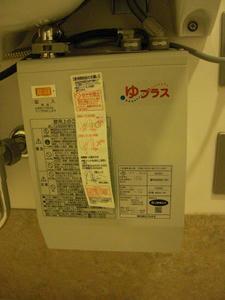 JR武蔵小金井南口ビル多目的トイレ