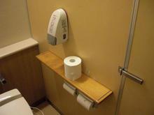 マルエツ戸倉店トイレ