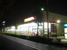 サンドラッグ小金井梶野町店 外トイレ