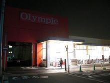 オリンピック田無店