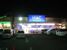 ハックドラッグ小平小川東店