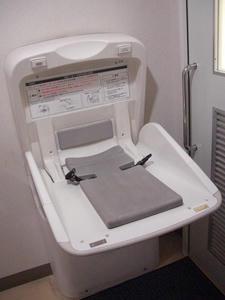 ハックドラッグ小平小川東店トイレ