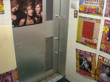 ドンキホーテ小平店 外多目的トイレ