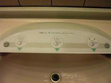 大栄ボウルトイレ