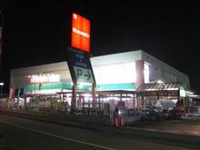 ホームピック立川若葉店