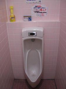 ウエルシア東久留米本町店 外トイレ