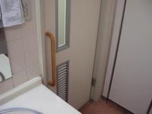 ヤサカ立川幸町店 2階トイレ