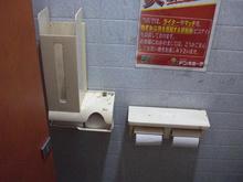 ドンキホーテ五日市街道小金井公園店 外トイレ