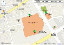 イトーヨーカドー東久留米店トイレ