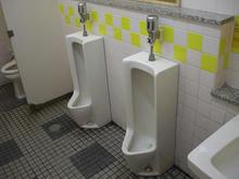 ケーヨーD2立川幸町店トイレ