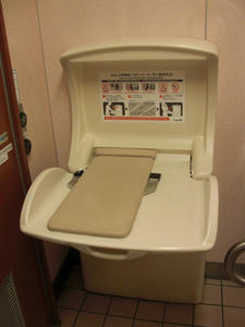サミットストア千歳台店 多目的トイレ
