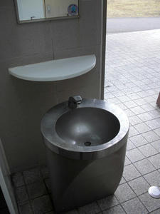 入間公園トイレ
