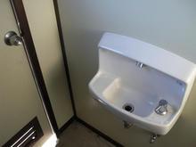 野川橋緑地トイレ