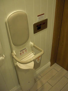 ルミネ立川店 3階多目的トイレ