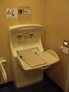 ダイエー武蔵村山店 1階西多目的トイレ