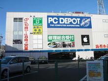 PCデポ調布本店