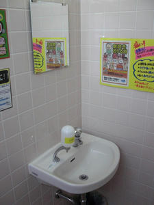 ウエルシア府中天神店 外トイレ