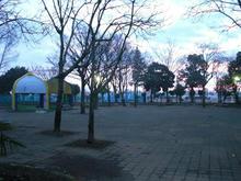 オカネ塚公園