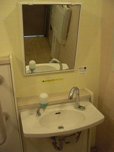 神代植物園分園 グリーンギャラリー多目的トイレ(NEW)