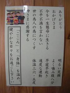 阿豆佐味天神社トイレ