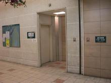 京王クラウン街笹塚 多目的トイレ