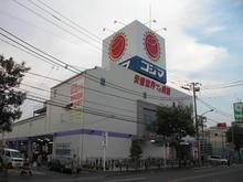 コジマNEW高井戸東店