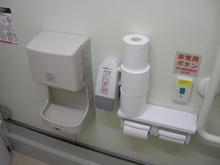 東急ストアプレッセ二子玉川仮設店 バックヤード多目的トイレ