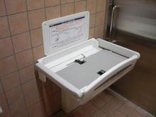 石畑公園 多目的トイレ