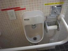 Aさんの庭 多目的トイレ