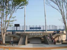 昭和公園 市営昭島球場