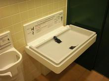 キッチンコート久我山店 1階多目的トイレ