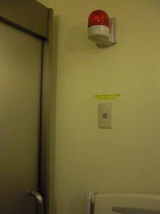 経堂4丁目児童遊園トイレ
