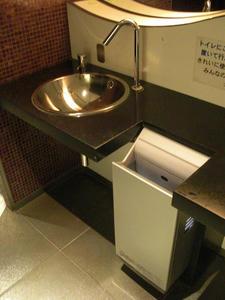フレンテ明大前 2階トイレ