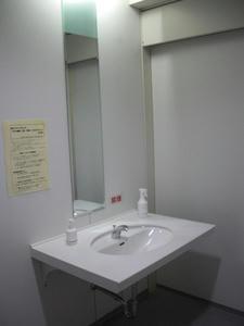 ハミングホール 1階多目的トイレ