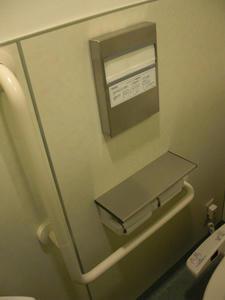 コルモピア深大寺店トイレ