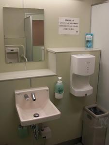 サミットストア中野南台店 1階トイレ