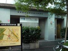 渋谷区役所前公衆トイレ