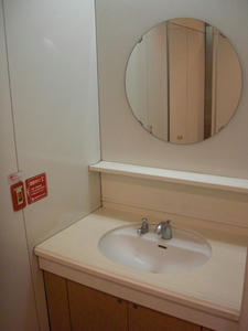 用賀駅 駅前地下トイレ