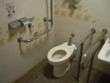わかぐさ公園 中央多目的トイレ