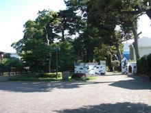 山本有三公園