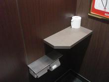 セガ秋葉原 4階トイレ