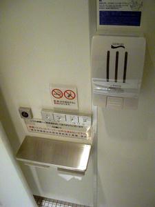 新宿マルイ本館 地下1階トイレ