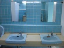 八王子城跡 入口広場トイレ