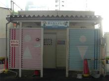 渋谷駅東口公衆トイレ