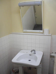 渋谷駅東口公衆多目的トイレ