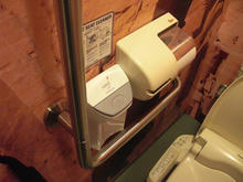ドンキホーテ中野駅前店 5階トイレ