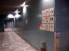 新宿エルタワー 1階